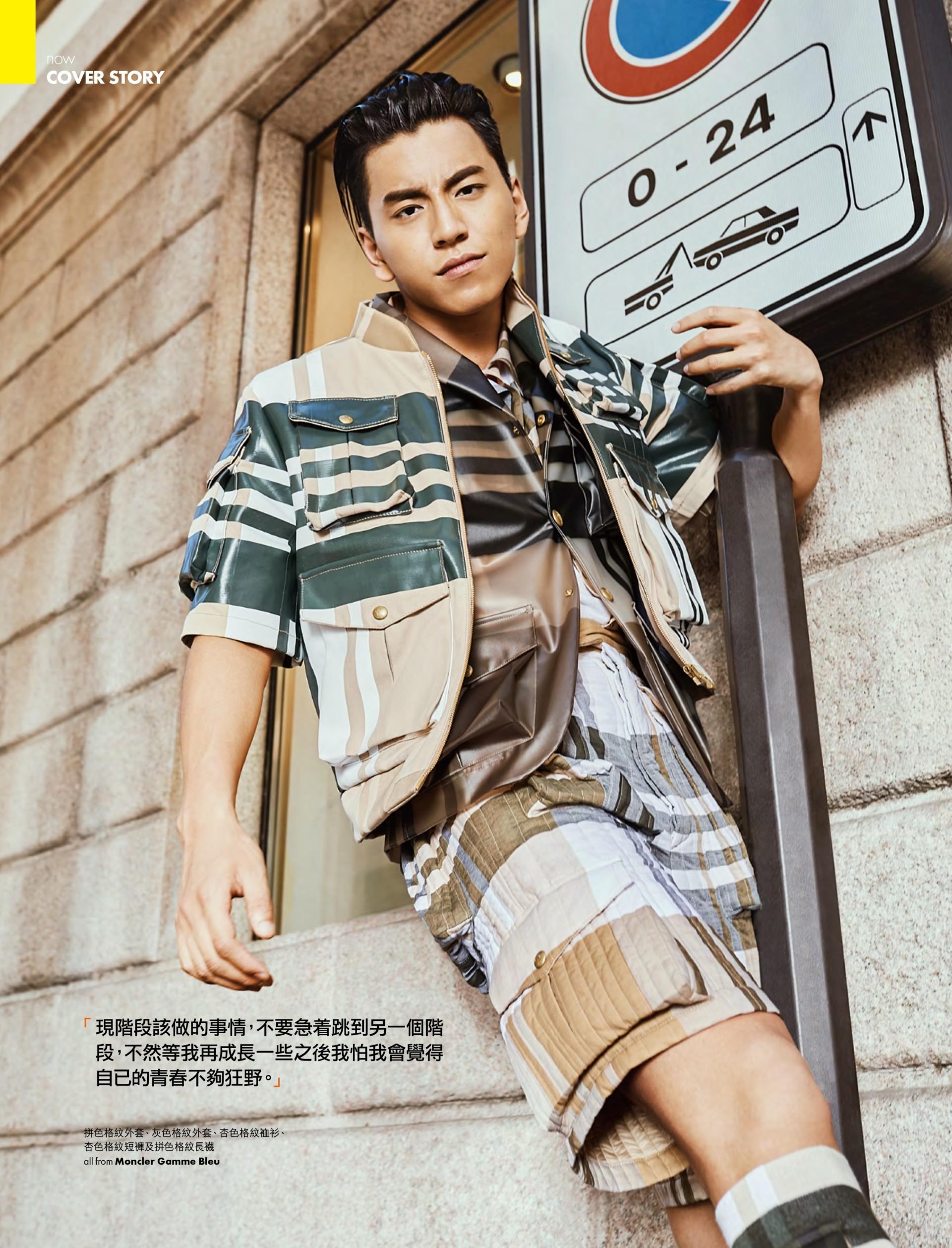 WOLEJKO-WOLEJSZO ELLE Men HK Coverstory Darren Wang