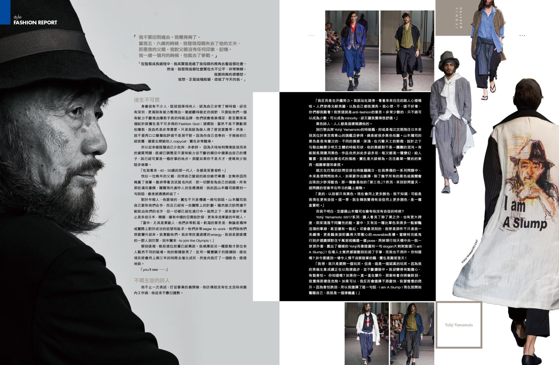 WOLEJKO-WOLEJSZO Yohji Yamamoto